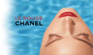 Chanel Rouge Allure Ad