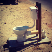 Sh*tfit of the Day: Toilets with Faraway Doors