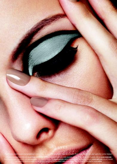 beauty makeup blog