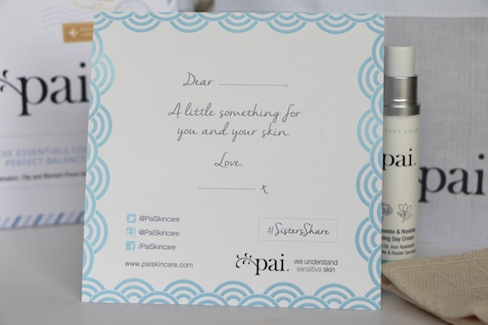 pai skincare free organic beauty samples